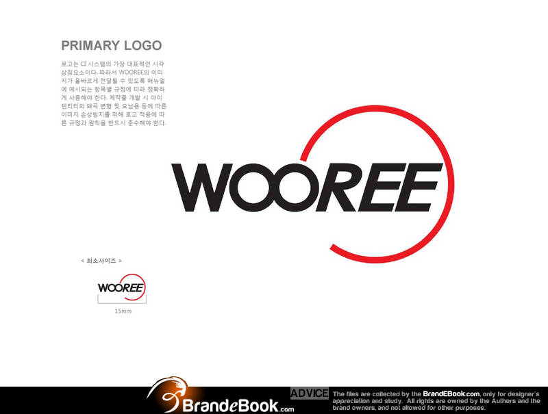 1416 Page Logo amp Brand Identity Guidelines Template for