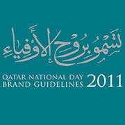 BrandEBook.com-Qatar_National_Day_Brand_Guidelines_2011-0001
