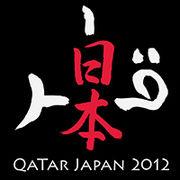 BrandEBook_com-Qatar_Japan_2012_Brand_Guidelines-0001