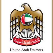 United_Arab_Emirates_Federal_Ministries_Visual_Identity_Guideline-0001-BrandEBook.com