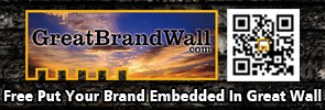 GreatBrandWall.com